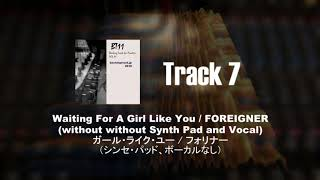 http://backingtrack.jp/bt11.html Waiting For A Girl Like You / FORE...