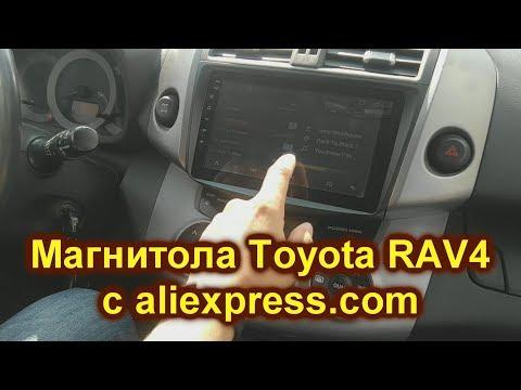 Авто магнитола в RAV4 в замен штатной на сенсорную с 6м андройдом