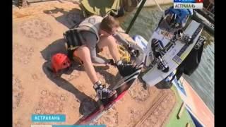 В Астрахани становится популярным новый экстремальный вид спорта вейкбординг