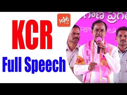 TELANGANA CM KCR FULL SPEECH AT TRS PLENARY MEET IN HYDERABAD | YOYO TV Channel