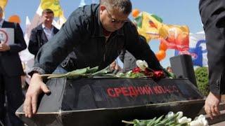 Цена Крыма: в России сократился средний класс