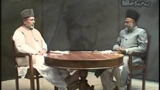 Saraiki Seerat Hadhrat Masih-e-Maud (a.s) ~ Islam Ahmadiyyat
