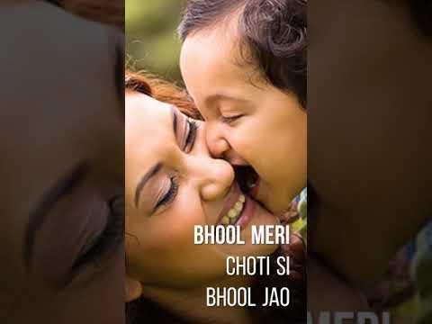 Maa Mujhe Apne Aanchal Me Chupa Le. Full Screen View Status