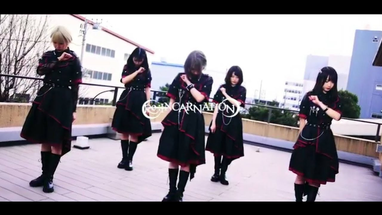 Re:INCARNATION – Memories