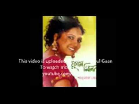 Bangla Folk Song and Baul Gaan Album By Shahnaj beli Full Album