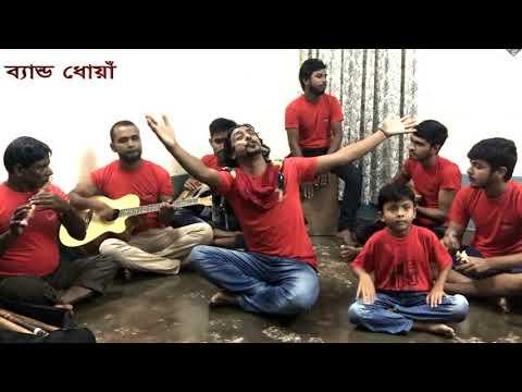🎶 Bondhu Amar Rater Akash BY Sadman Pappu    Bangla New Song 2017