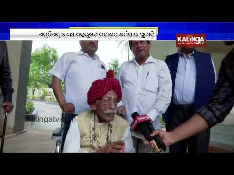 Owner And CEO Of MDH Spice Company Mahashay Dharmapal Gulati Meets Odisha CM | Kalinga TV