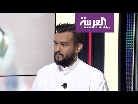 تفاعلكم | بودكاست سقراط يحاور قادة التحول في السعودية  - نشر قبل 2 ساعة