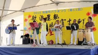 2015/05/10 『 フラガール~虹を~ 』 by 中村美由紀 with ブルーレイン...