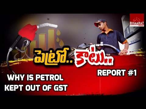 Why is Petroleum Kept out of GST? Why Govt Neglects | Petroleum and Oil Sector | Report #1