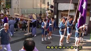 【御香宮神社の祭り】  ② 京都市伏見区 H29-10