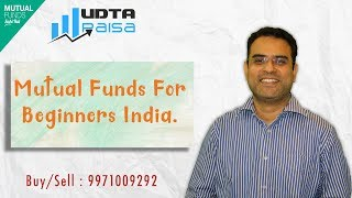 Mutual Funds For Beginners India In Hindi | Mutual Fund Kya Hai?
