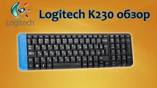 обзор беспроводной клавиатуры Logitech K230 и сравнение с Rapoo 9070