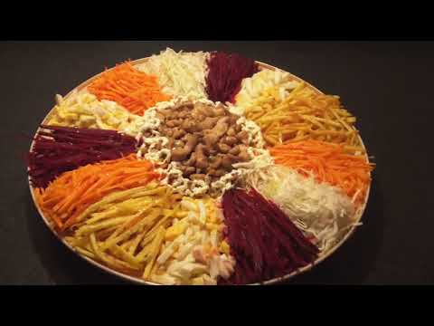FRENCH SALAD IN ENGLISH FROM AFGHAN / FARSI LANGUAGE FOR U