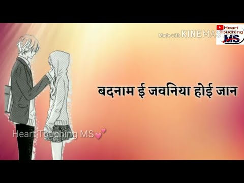 New Bhojpuri whatsapp status video download