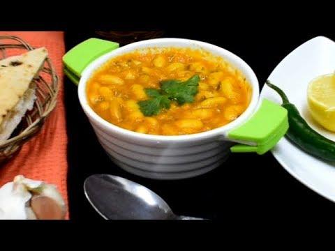 Moroccan White Beans Recipe - loubia