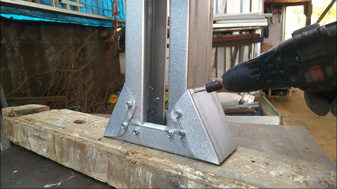 pasang atap baja ringan di cianjur tutorial cara membuat bracket tiang canopy bajaringan youtube