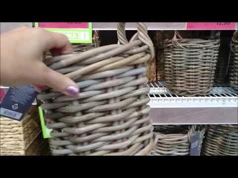 #37 Брест.Беларусь. Магазин JYSK Дом и Спальня. Обзор плетёных корзин  и Цены.