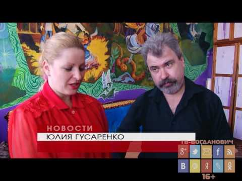 Судьба беженцев из Украины