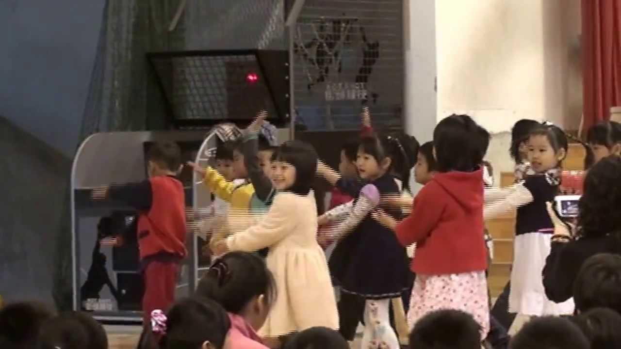 兒童節慶祝活動_幼兒園表演 - YouTube