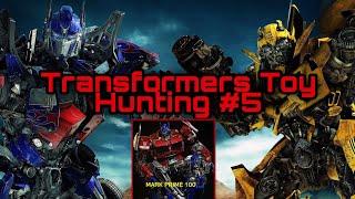 Марк Прем'єр-100 Дивовижних Іграшкових Трансформерів Полювання #5