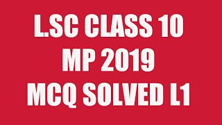 WBBSE MADHYAMIK LIFE SCIENCE SUGGESTION 2020 PREPARATION II L.SC MP 2019 MCQ SOLVED L1