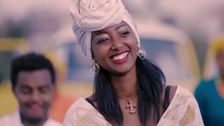 Befkadu Yadete (Befi yad) - Nimaje | ንማጀ - New Ethiopian Music 2017