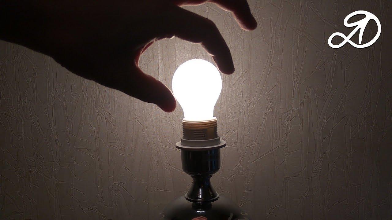 Будет ли LED лампа работать с сенсорным выключателем? Обзор и тесты. Посылка AliExpress (33)