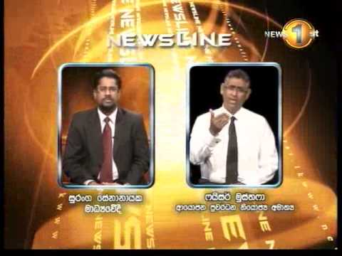 10 00pm prime time news sirasa 11th march 2014