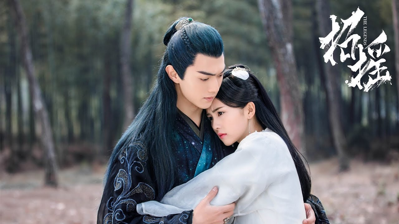 Why Fans Are Upset By Rewritten Ending for The Legends Drama 招摇