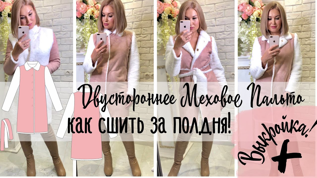 . Но и в других странах, в том числе в россии (москве, санкт-петербурге,. Недорого купить брендовую финскую одежду можно в розничной сети из 99. Пальто, рубашек, джинсов, футболок и других предметов гардероба.