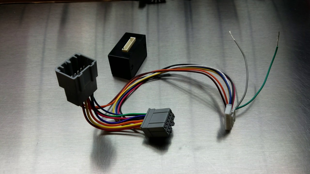 updated wiring information for the auto folding mirror module