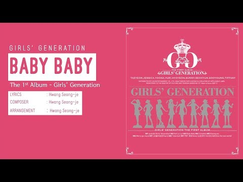 [LYRICS VIDEO] 소녀시대 (Girls` Generation) - Baby Baby