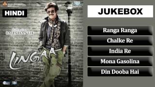 Lingaa - JukeBox (Full Hindi Songs)