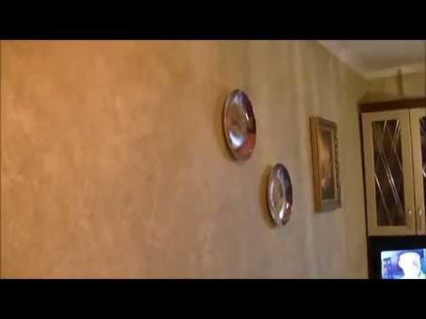 декоративная штукатурка коридор,кухня