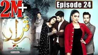 "Qarar | Episode #24 | Digitally Powered by ""Price Meter"" 