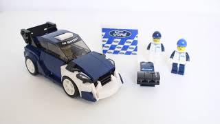 Ford Fiesta M-Sport WRC 2017 (Ott Tanak). LEGO Speed Champions 75885. Speed build.