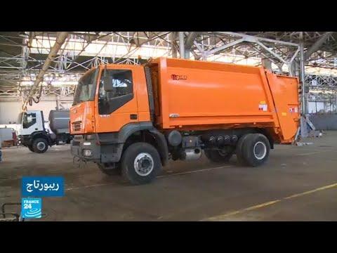 ليبيا: من تصدير الشاحنات والحافلات إلى استيرادها!!  - نشر قبل 2 ساعة