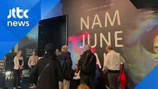 영국 현대미술 중심에 우뚝 선 '백남준'…회고전 전시
