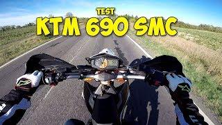 TEST KTM 690 FIRST RIDE - 690 VS 701