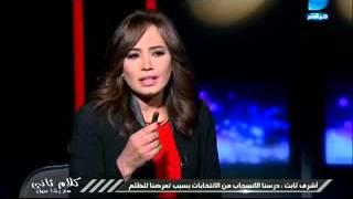 كلام تاني| الحوار الكامل لرئيس حزب النور مع رشا نبيل حول حصيلة الانتخابات البرلمانية
