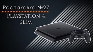 Розпакування №27. Playstation 4 slim 500 gb.