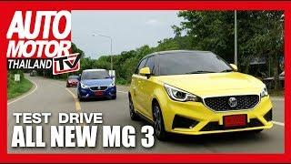 Auto Report : Testdrive New  MG 3