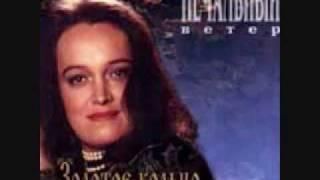 Nadejda Kadychyva:  Le colporteur / Надежда Кадышева: Коробушка