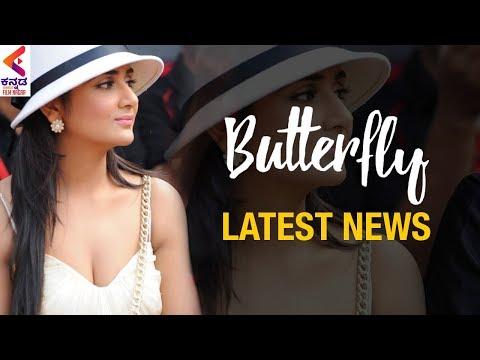 Butterfly Kannada Movie Latest News   Parul Yadav   Elli AvrRam   Latest Kannada Film Updates