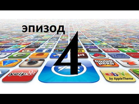 Планшеты Apple купить в Москве, цена планшетного