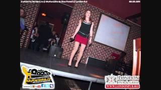 Raluca TNT Ani de Liceu KARAOKE London Pub by MyKaraoke.ro