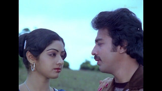 மழை கால மேகம் ஒன்று  Mazhai Kaala Megam Ondru...Vazhve Maayam HD Video Songs 