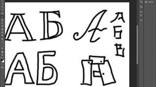 Компьютерные шрифты: почему они не работают как надо, как их правильно выбирать и использовать