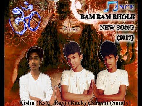 Bam Bam Bhole Latest Dj Mp3  New  Song 2017